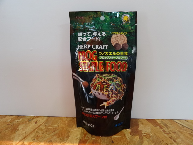 FROG STAPLE FOOD(150g)(1)
